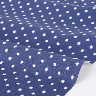 ■ Project fabric (oxford) - 16 Winter fox : fox tail
